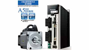 北京松下超高速网络伺服 MINAS A5系列