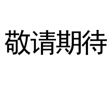 双画面・数字压力传感器 [气体用] DP-100 Ver.2