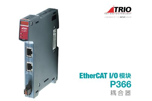 EtherCAT I/O